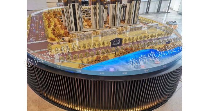 安徽數字沙盤模型供應商家 歡迎咨詢「恭尚供」