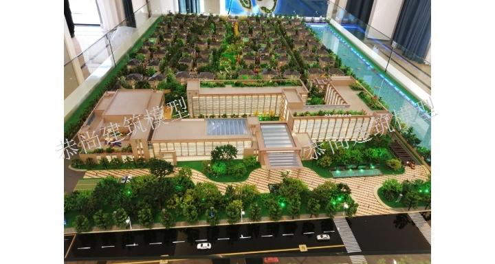 上海3D数字模型供应商家,模型