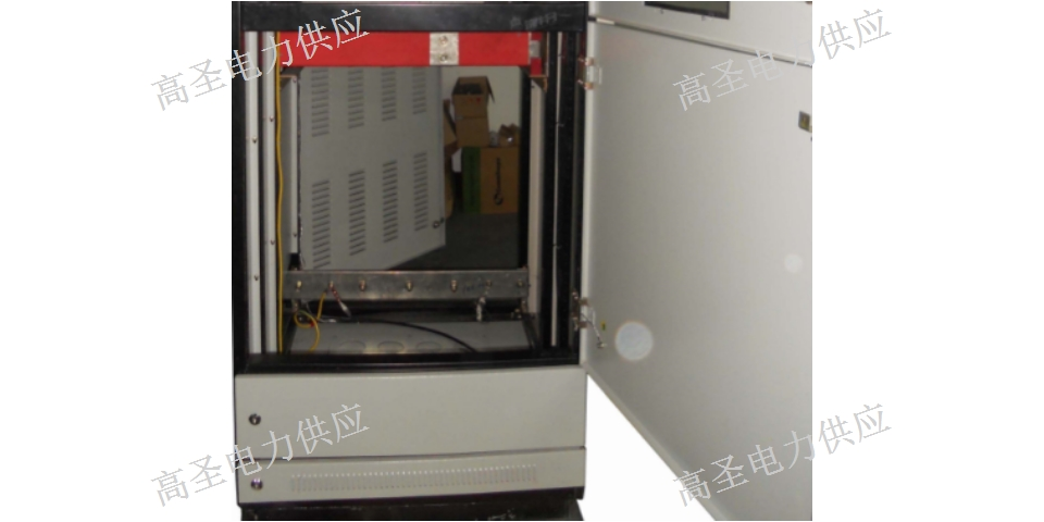 杭州gck低压抽出式开关柜,低压抽出式开关柜