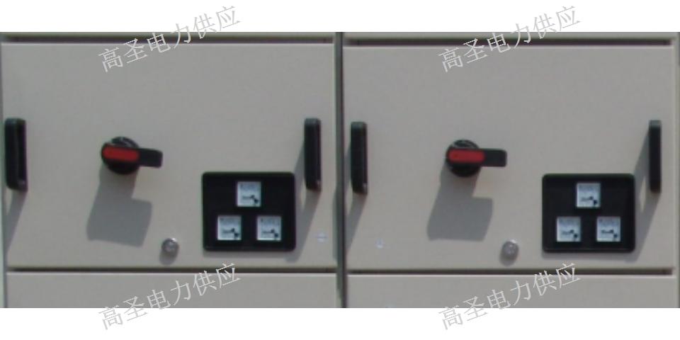 杭州gck低压抽出式开关柜 值得信赖 浙江高圣电力工程供应