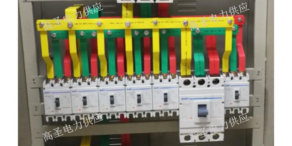 苏州配电箱动力柜型号 欢迎咨询 浙江高圣电力工程供应