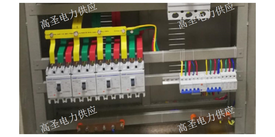无锡配电箱动力柜组装 客户至上 浙江高圣电力工程供应