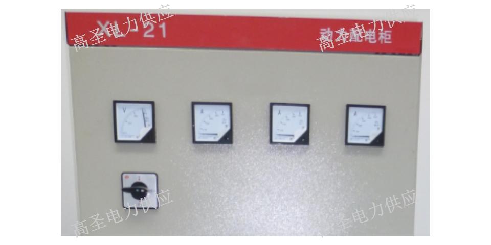 杭州强电动力柜价格 值得信赖 浙江高圣电力工程供应
