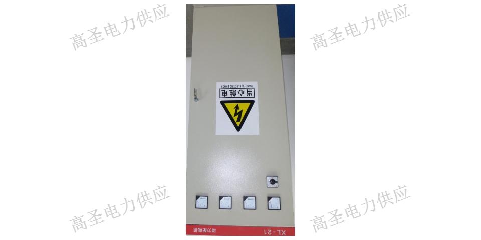杭州室外动力柜配电箱 欢迎咨询 浙江高圣电力工程供应
