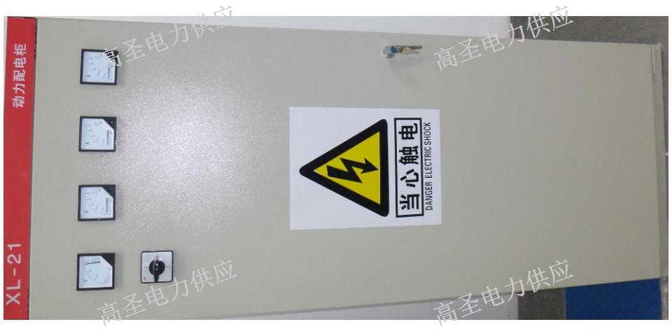 苏州生产动力柜公司,动力柜