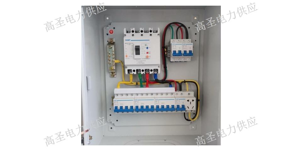深圳专业配电箱价格 客户至上 浙江高圣电力工程供应