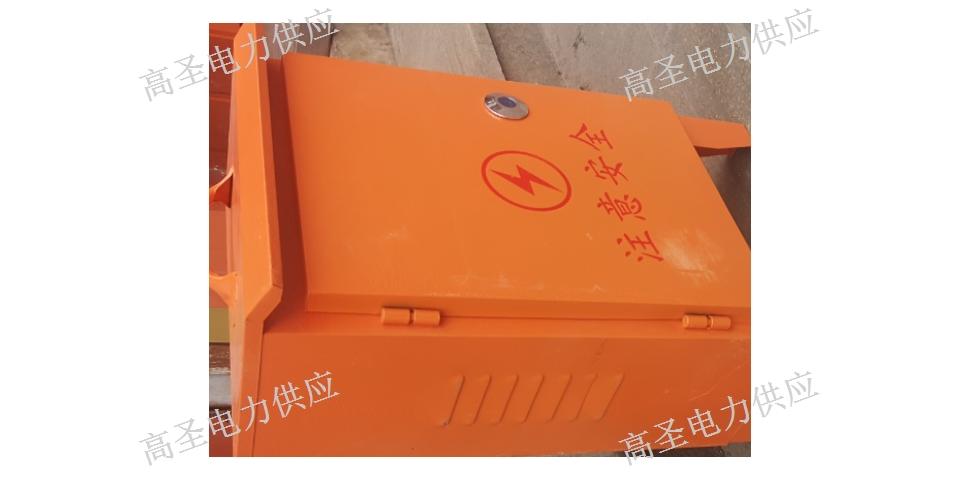 河南标准配电箱公司 推荐咨询 浙江高圣电力工程供应