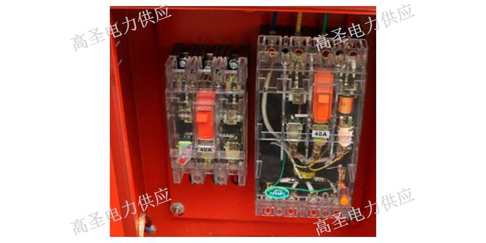 山东成套配电箱 值得信赖 浙江高圣电力工程供应