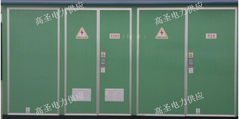 北京常見箱式變電站歡迎咨詢 客戶至上 浙江高圣電力工程供應