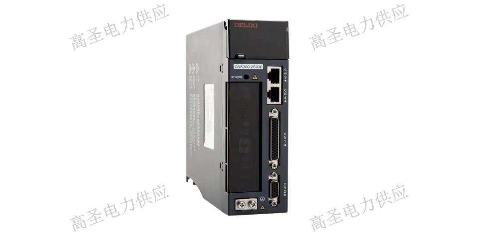 安庆变频器价格 欢迎来电 浙江高圣电力工程供应