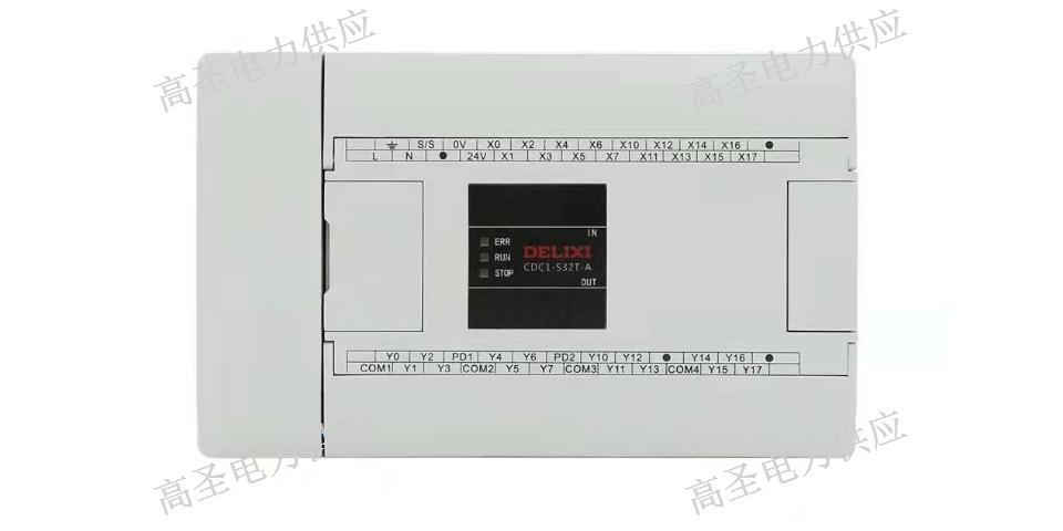 山东频率变频器厂家 来电咨询 浙江高圣电力工程供应