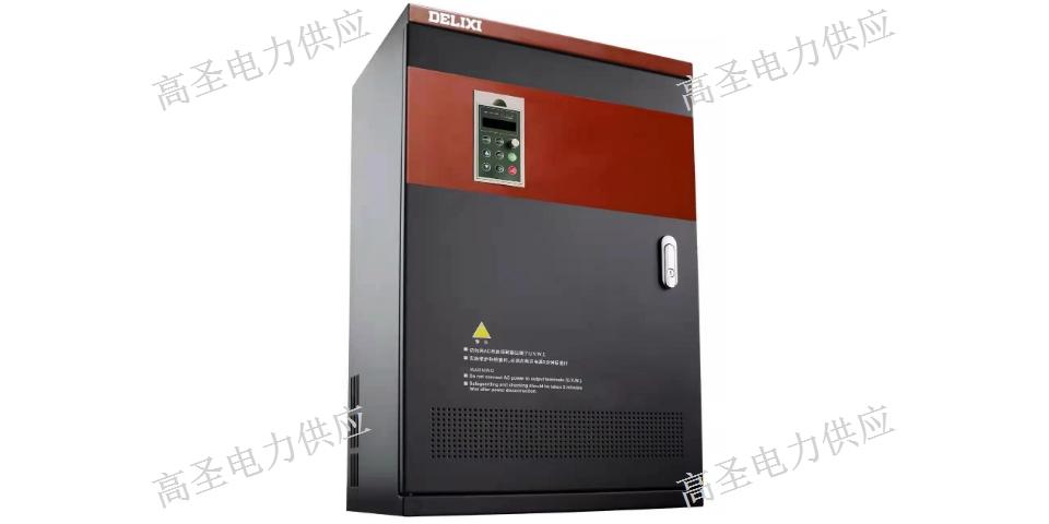 江北区定制变频器供应 诚信服务 浙江高圣电力工程供应