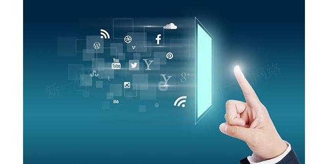 甘肃口碑好的网络公司电话多少 来电咨询 甘肃新一代网络科技供应