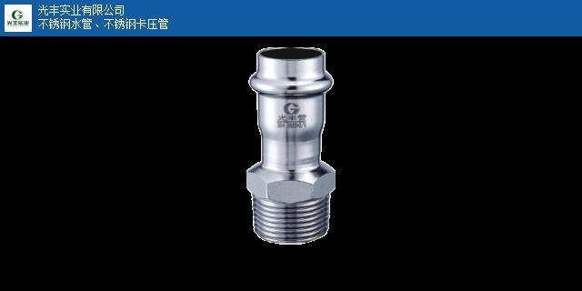 廣州碳鋼卡壓管件「光豐實業供應」