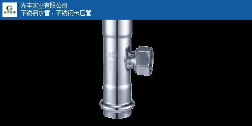 臺州45度卡壓管「光豐實業供應」