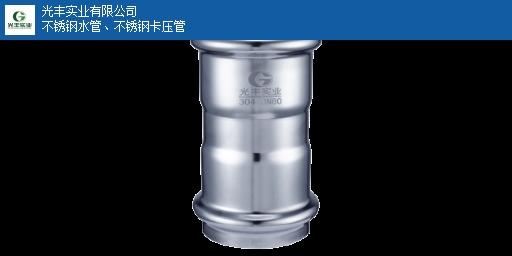 衢州實用卡壓水管「光豐實業供應」