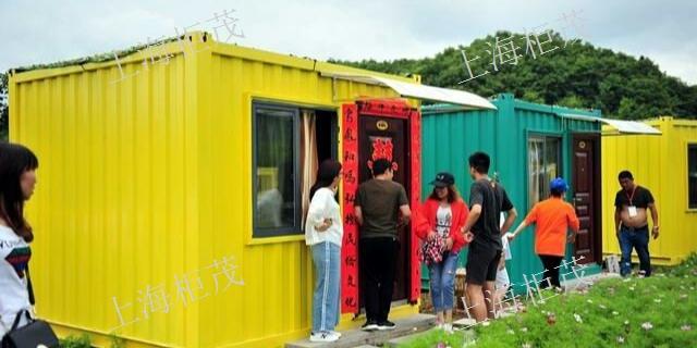 南通乳黄色集装箱房屋设计「柜茂供」