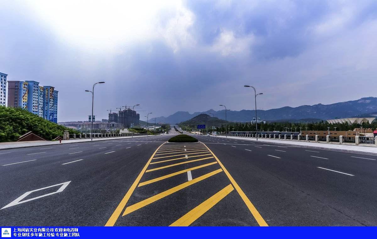 南京专业马路划线,划线