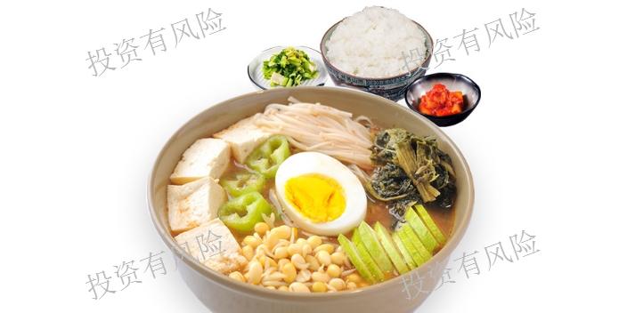 双鸭山谷米良牛汤饭加盟品牌「长春市谷米良牛餐饮管理供应」