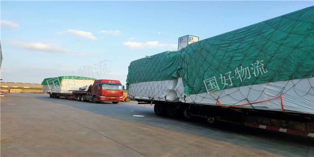 上海到北安物流货运 国好供