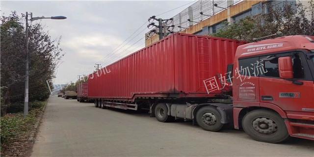 上海到大英物流貨運安全 國好供