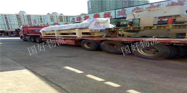 上海到广宁专线物流 国好供