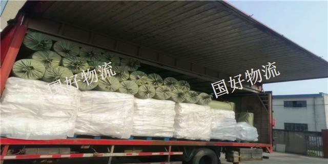 上海到张家港物流服务公司 国好供