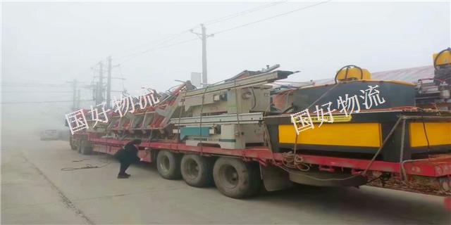 上海到包头物流服务周到 国好供