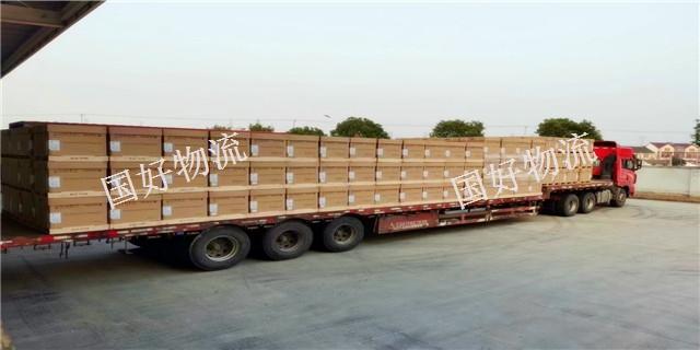 上海到乐山物流服务一站式 国好供