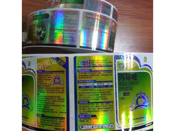 云南機械產品標簽制作電話 云南國蓮數碼科技供應 云南國蓮數碼科技供應