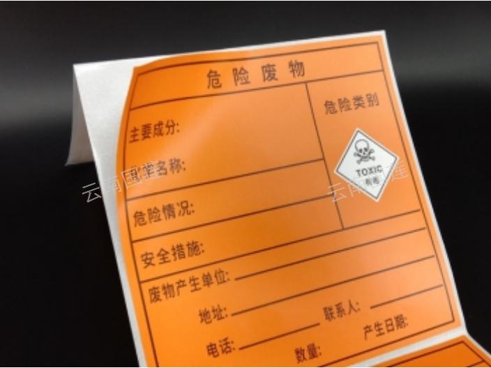 昆明打印类标签哪家便宜 云南国莲数码科技供应