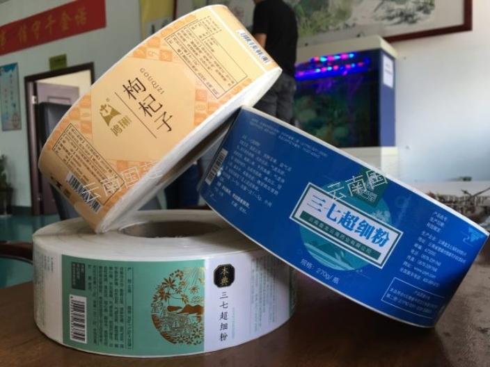 昆明醫用品不干膠標簽印刷 云南國蓮數碼科技供應