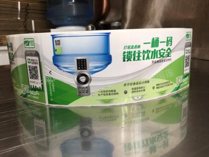 昆明醫用品標簽哪家便宜 云南國蓮數碼科技供應;