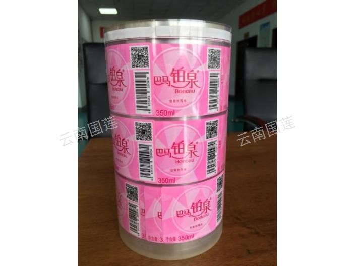 大桶不干胶标签印刷价格 云南国莲数码科技供应 云南国莲数码科技供应