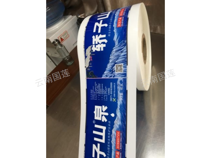 昆明濕巾類不干膠標簽價格 云南國蓮數碼科技供應