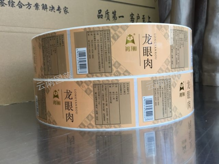 昆明食品标定做 云南国莲数码科技供应