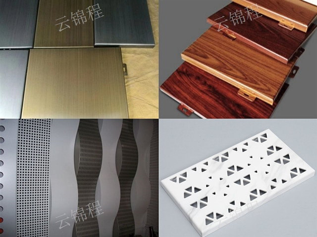 臨滄雙曲鋁單板定做 信息推薦 云南云錦程鋁單板廠家供應