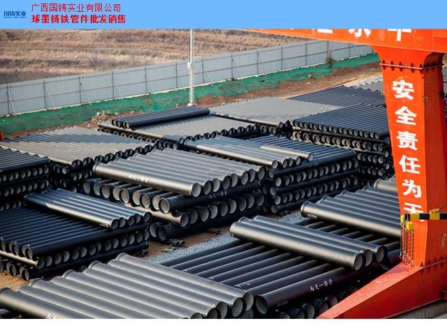 广西永通球墨铸铁管多少钱一米 电话咨询「广西国铸实业供应」