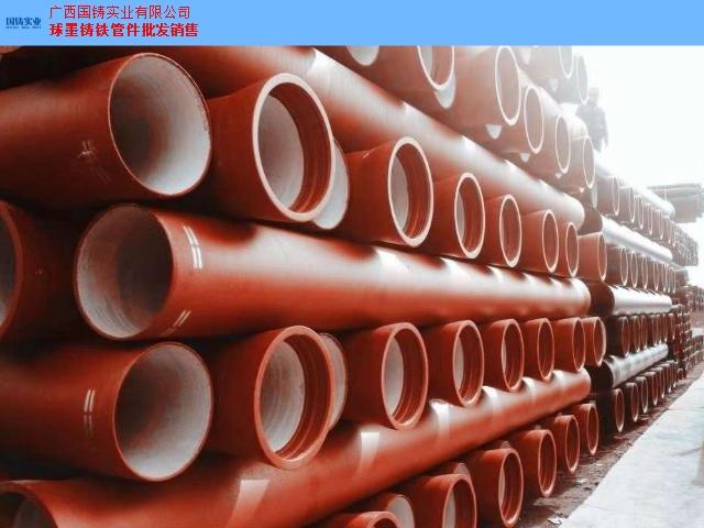 骏通铸管多少钱一吨「广西国铸实业供应」