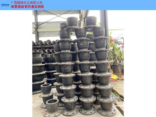 玉林给水球墨铸铁管多少钱一吨