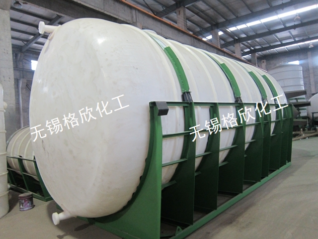 20噸塑料運輸罐專業生產