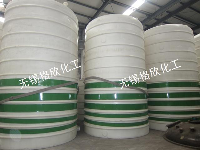 塑料运输罐厂家 无锡格欣化工设备供应