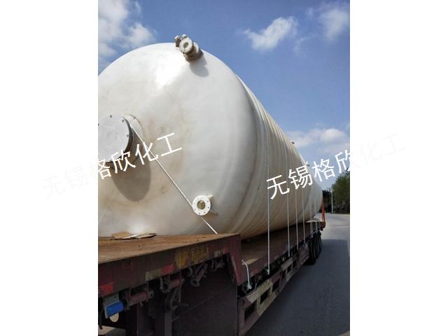 宜兴化工卧式储罐 无锡格欣化工设备供应