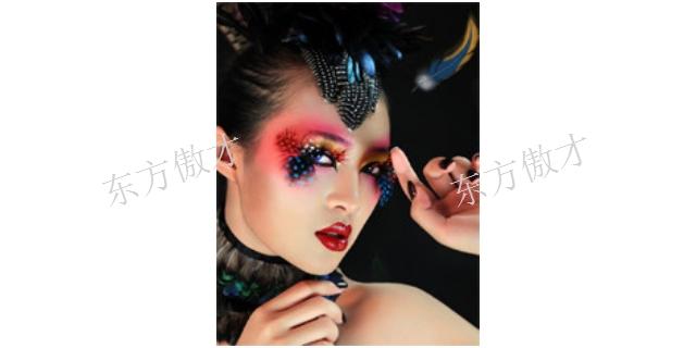 城中区报名化妆培训