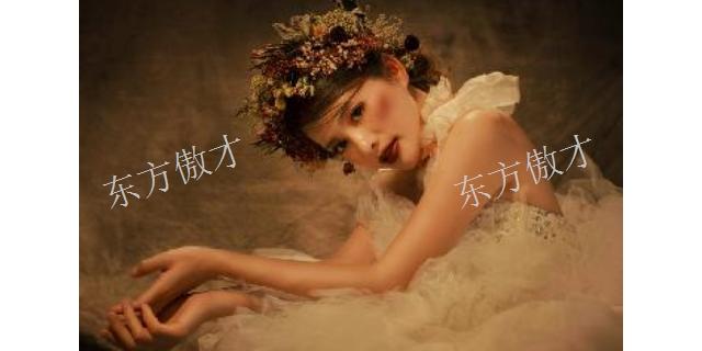 柳州市好的彩妆学校 东方傲才职业培训学校供应