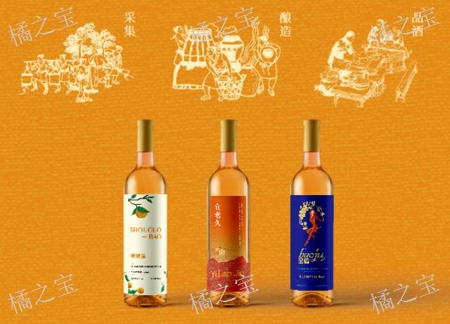 河池家鄉柑橘酒服務保障 真誠推薦「柳州市橘之寶保健食品科技供應」