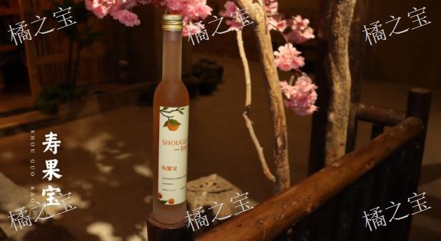 專業的純發酵果酒哪個好 歡迎來電「柳州市橘之寶保健食品科技供應」