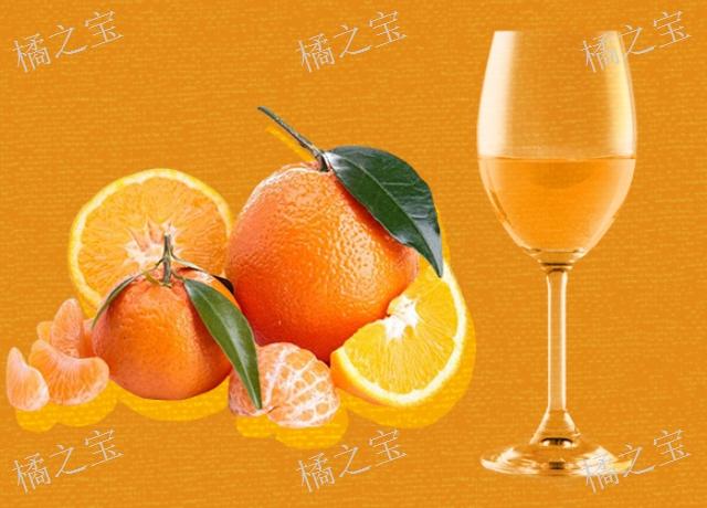 南宁口碑好的柑橘果酒礼品 欢迎咨询「柳州市橘之宝保健食品科技供应」