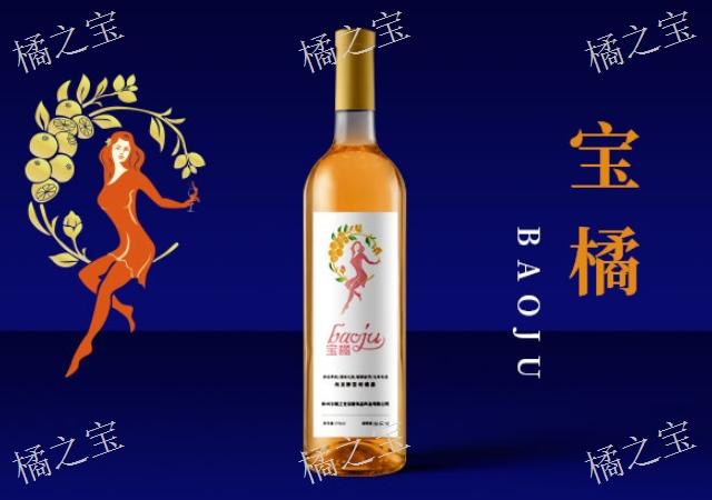 廣西家鄉柑橘果酒近期價格,柑橘果酒
