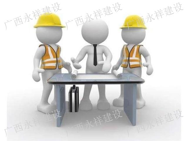 樂業什么是建設監理,建設監理